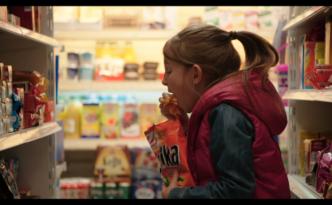 "Szene aus dem Kurzfilm ""Discipline"""